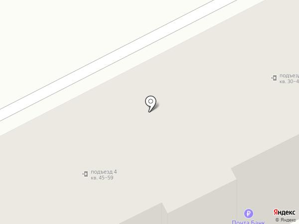 Почтовое отделение №13 на карте Черногорска
