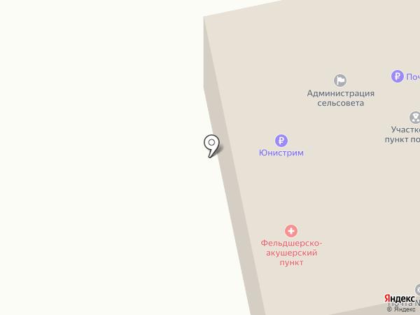 Администрация Расцветовского сельсовета на карте Расцвета