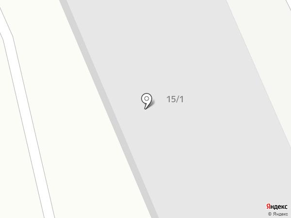 Строительное управление №29 на карте Черногорска