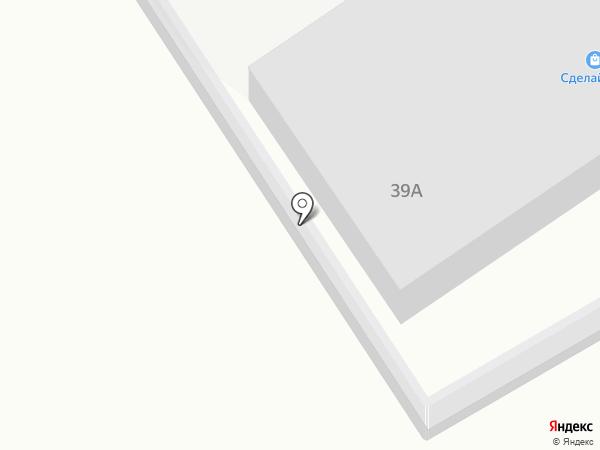 Хозмаркет на карте Усть-Абакана
