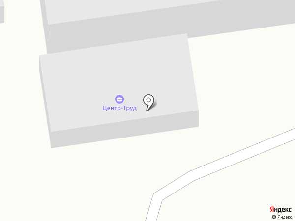 Центр-Труд на карте Абакана