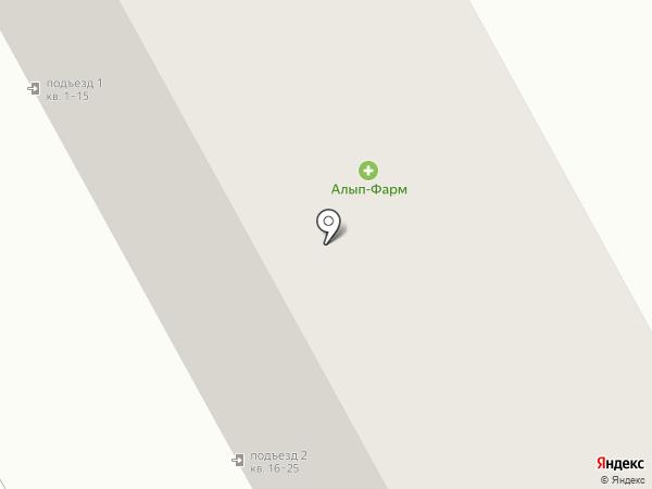 Аптека на карте Белого Яра