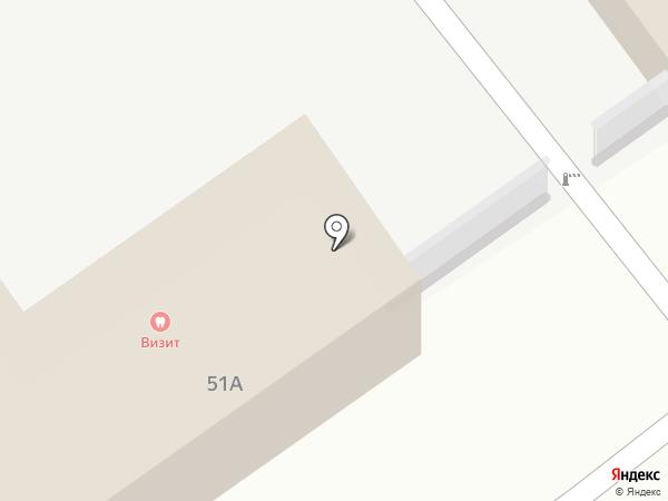 Визит на карте Белого Яра