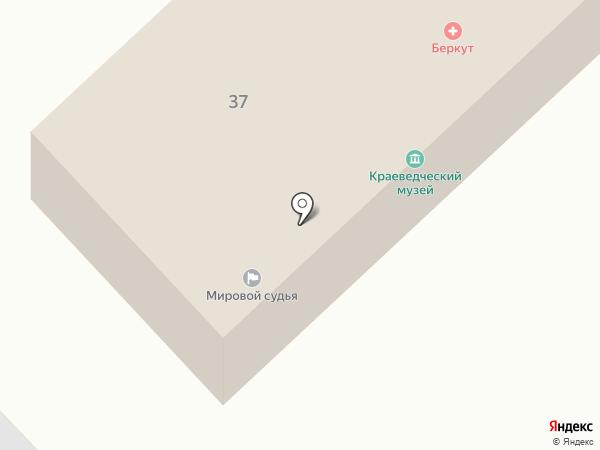 Управление технической инвентаризации, ГУП на карте Белого Яра