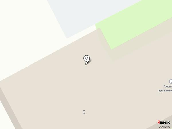 Администрация Белоярского сельсовета на карте Белого Яра