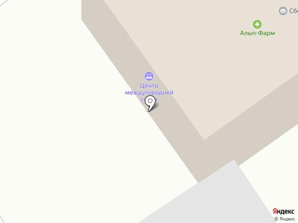 Центр междугородной связи на карте Белого Яра