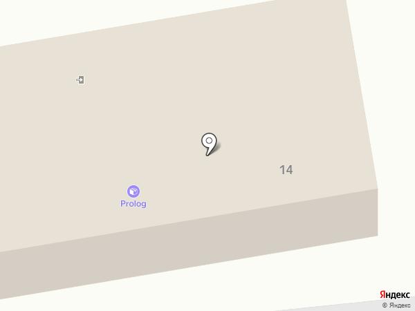 Торгово-логистическая компания на карте Абакана
