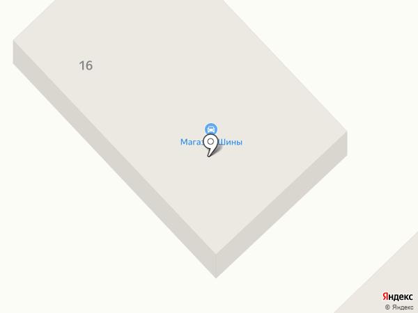 Автошины на карте Абакана