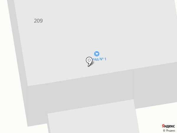 Банкетный зал на карте Абакана