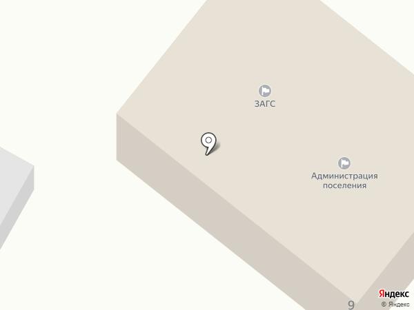 ЗАГС Усть-Абаканского района на карте Усть-Абакана
