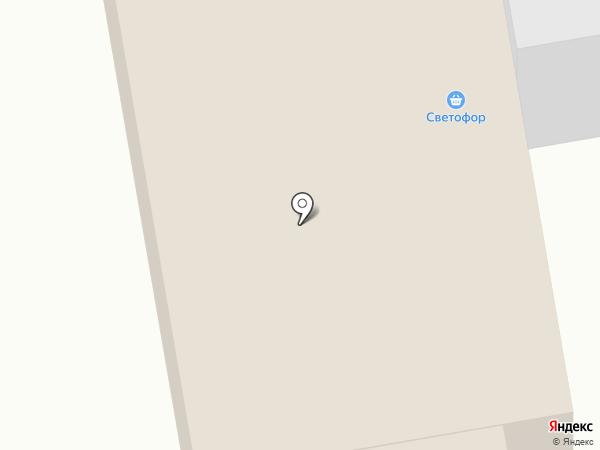 EcoAqua на карте Абакана