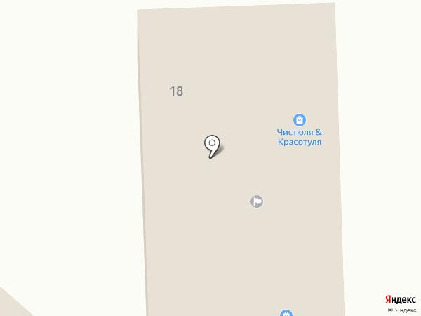 Светлая на карте Усть-Абакана