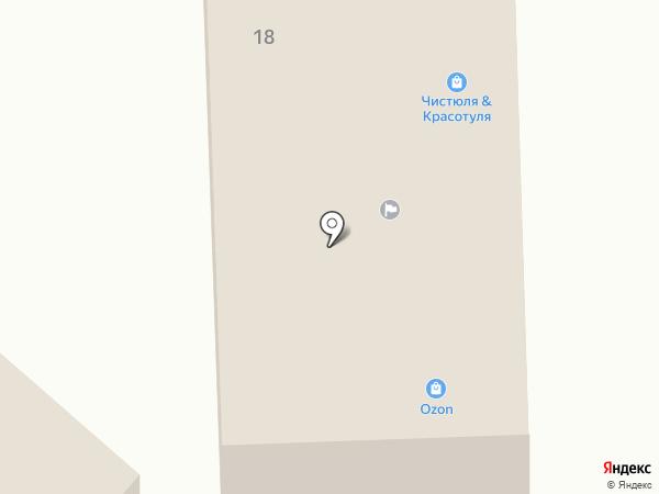 КимПак на карте Усть-Абакана