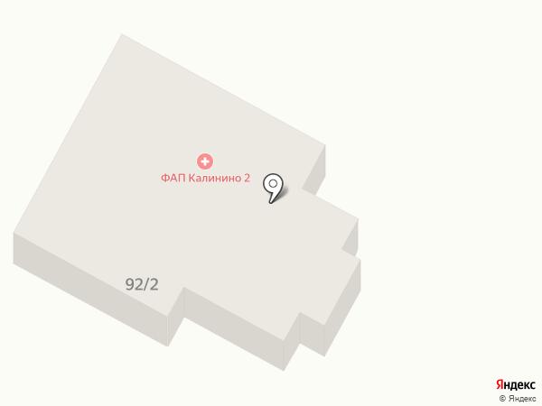 Фельдшерско-акушерский пункт на карте Калинино