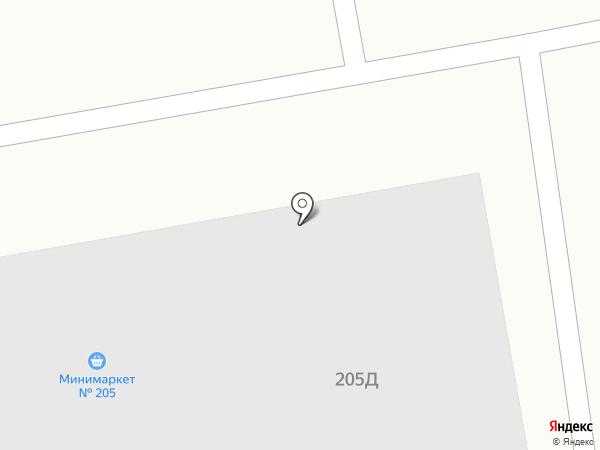 Мини-маркет №205 на карте Абакана
