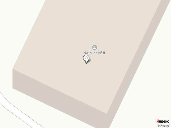 Библиотека на карте Калинино
