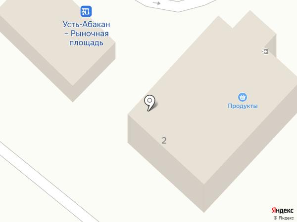 Эдем на карте Усть-Абакана