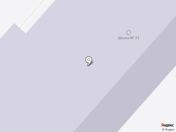 Средняя общеобразовательная школа №23 на карте Абакана