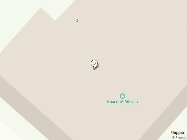 Территориальное общественное самоуправление района Красный Абакан на карте Абакана