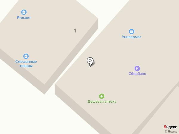 АлисА на карте Усть-Абакана