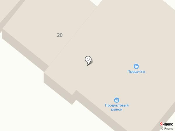 Магазин продуктов на Проточной на карте Усть-Абакана