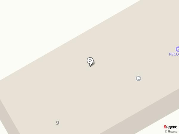 Фортуна на карте Усть-Абакана