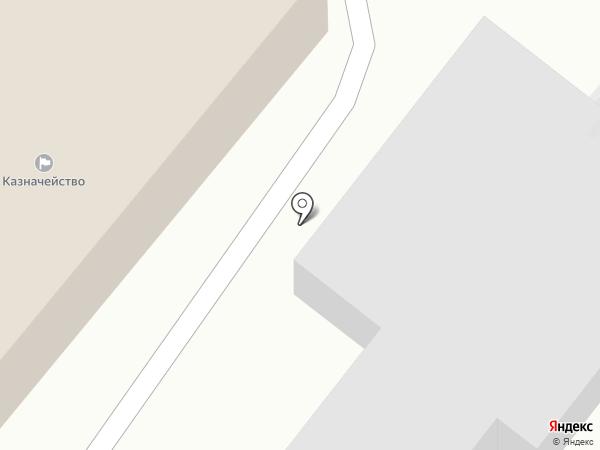 УФК на карте Усть-Абакана