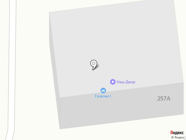 Дорожник на карте Абакана
