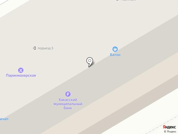 Линда, сеть магазинов косметики на карте Абакана