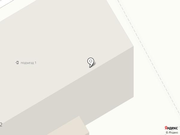 АВИЦЕННА на карте Абакана