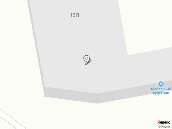 Центр линолеума на карте Абакана