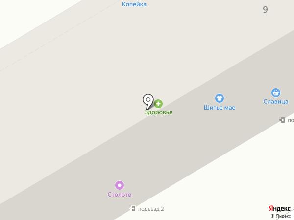 СпартА на карте Абакана
