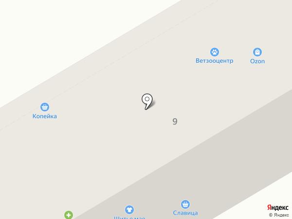 Океан на карте Абакана