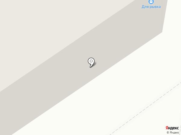 Пенный дворик на карте Абакана