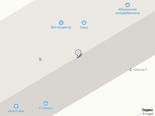 Галатея на карте Абакана