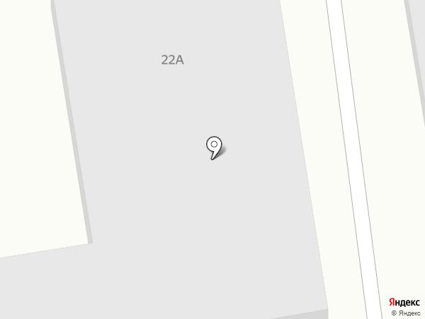 Спецодежда на карте Абакана