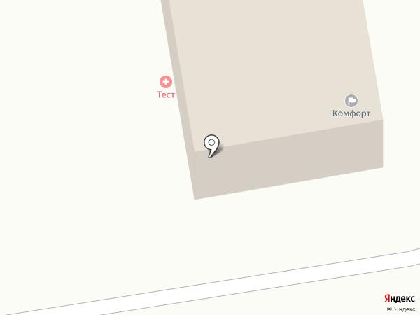 Столица на карте Абакана
