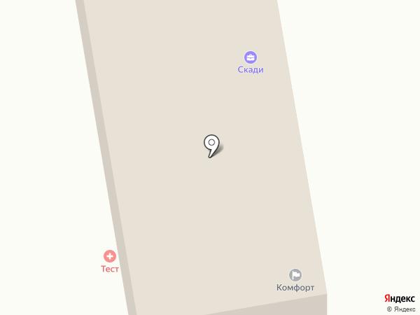 Центр трикотажа на карте Абакана