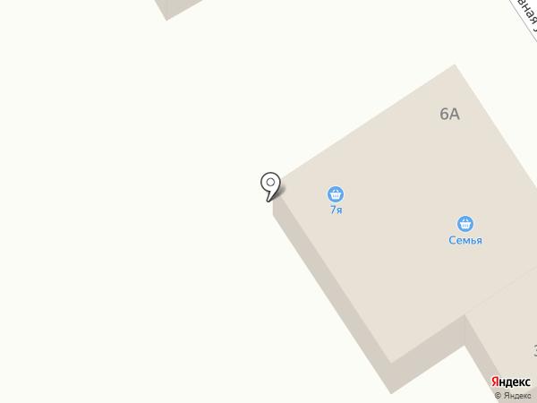 7я на карте Усть-Абакана