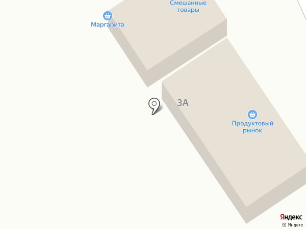 Маргарита на карте Усть-Абакана