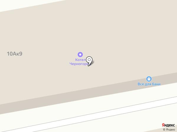 СантехМаркет на карте Абакана