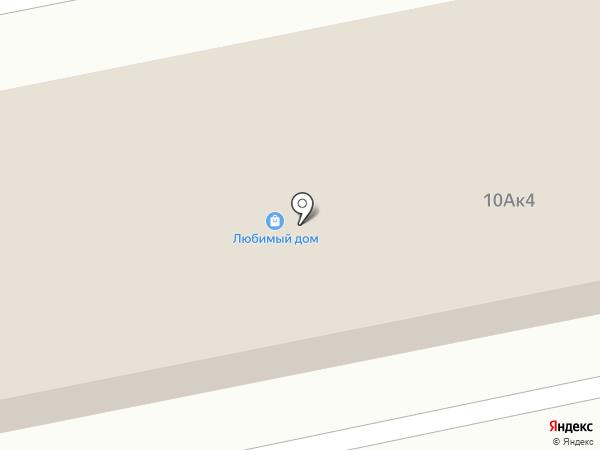 Любимый дом на карте Абакана