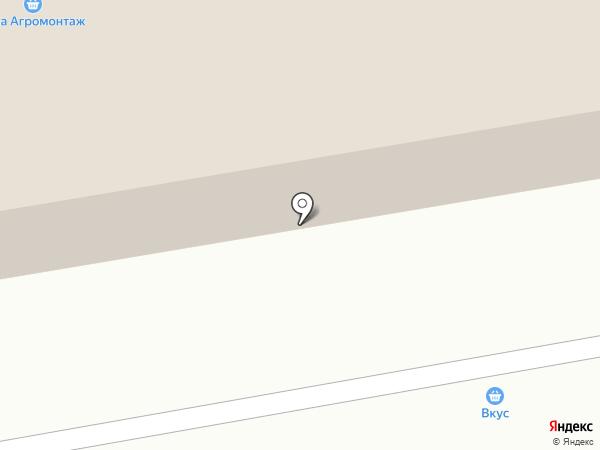 Оптово-розничный склад приправ для китайской кухни на карте Абакана