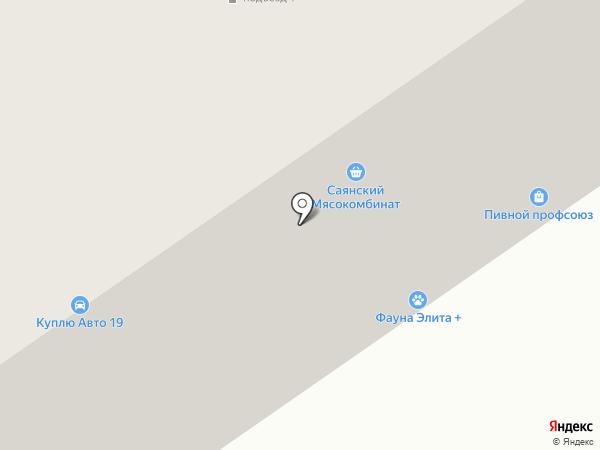 РосОпт на карте Абакана