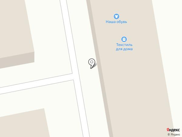 Текстиль-Эконом на карте Абакана