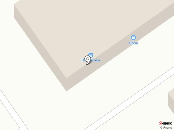 Магазин обоев на карте Абакана