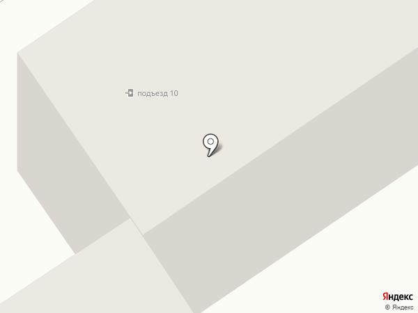 Diva на карте Абакана