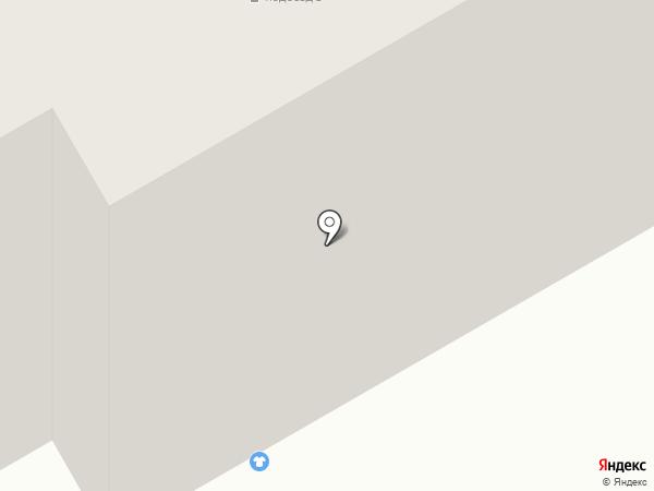 Notebook сервис+ на карте Абакана