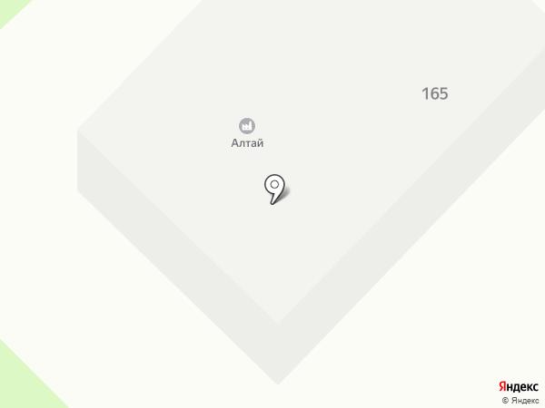 Алтайское, ЗАО на карте Белого Яра