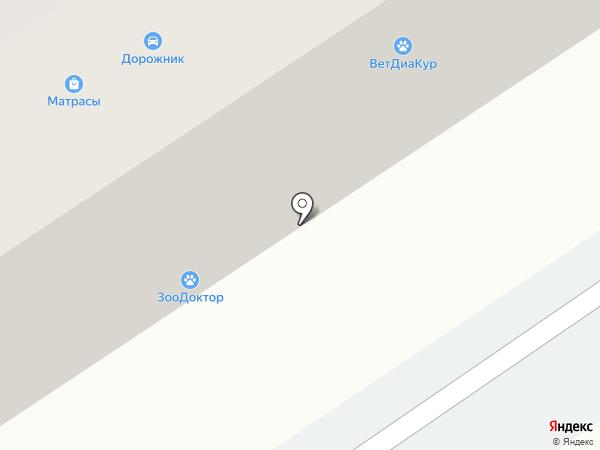 Legenda на карте Абакана